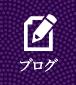 きもの松葉オフィシャルブログ