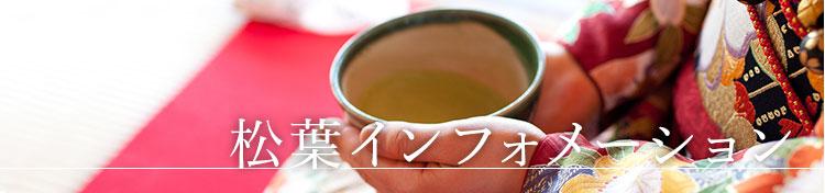 Facebookページご紹介
