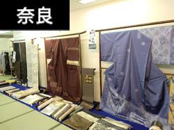 桜井第1店 第2店