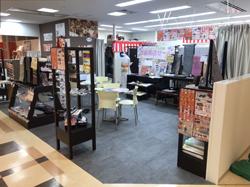 和・綺麗 川西 第1店 第2店
