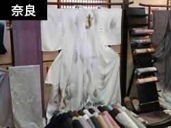桜井 第2店